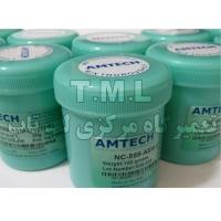 AMTECH NC-559-ASM 100G