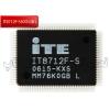 IT8712f-s kxs gb l